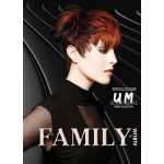 Worcester #43 Family Album Hair Styling Book with App